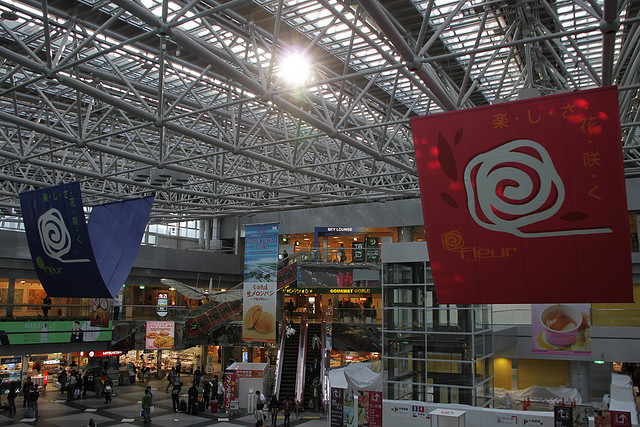 Chitose airport, interior view.