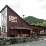 alt Japanese Zero-Waste Brewery