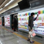 alt metro virtual store-image01