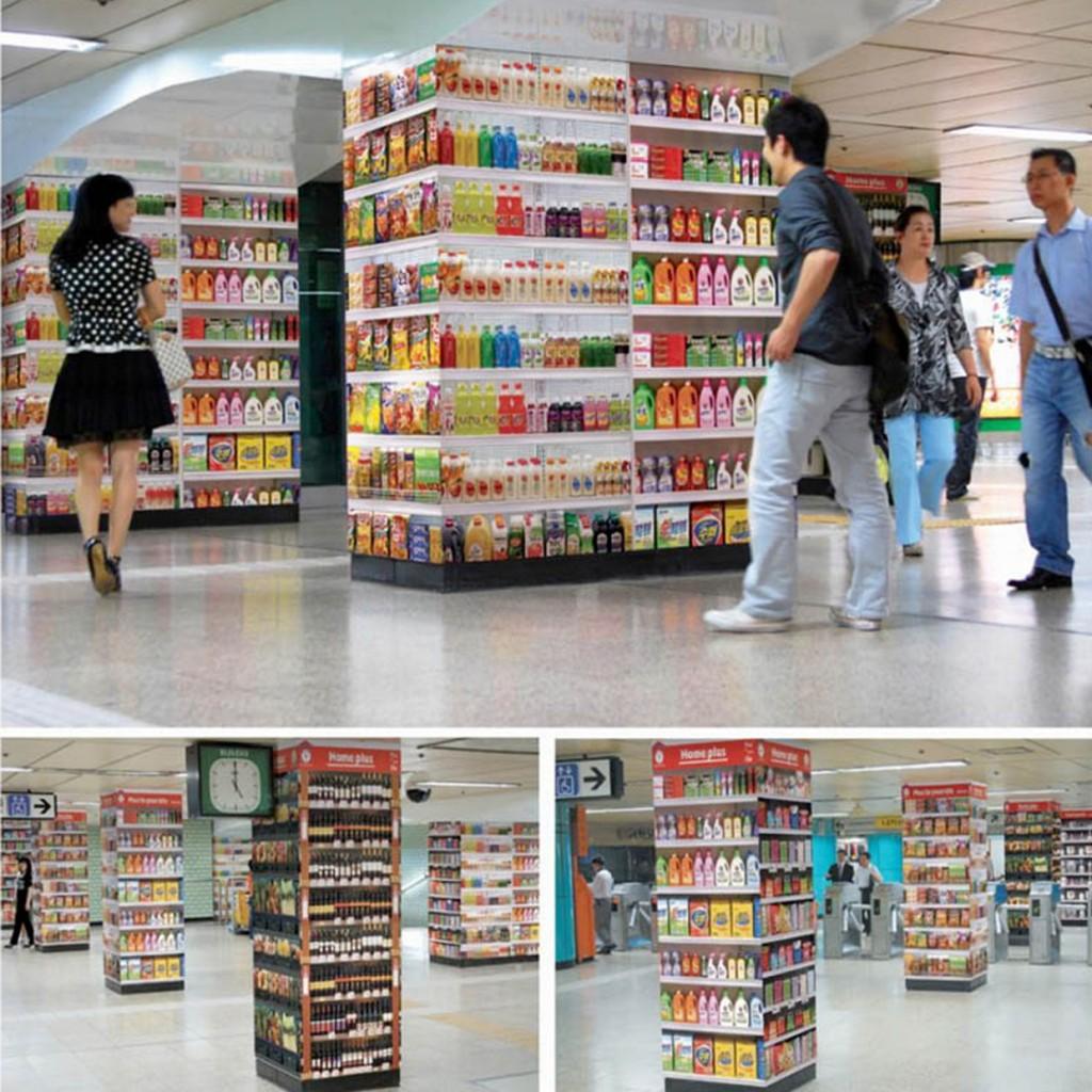 metro virtual store-image03