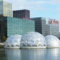 alt Rotterdam Floating Pavilion