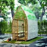 alt Vegetable Nursery House
