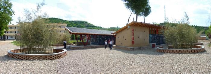 Shanmen Bathhouse