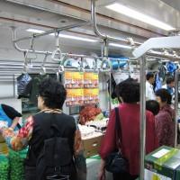 alt metro biomarket-image01