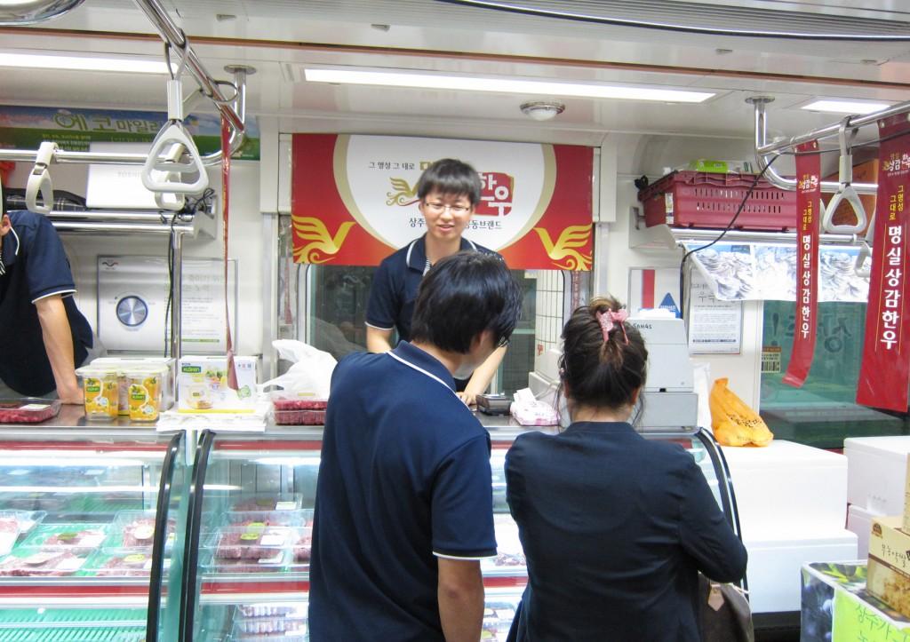 metro biomarket-image02