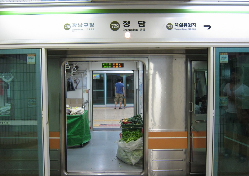 metro biomarket-image0Ë