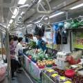 alt metrobiomarket