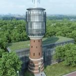 alt Water Tower Bussum